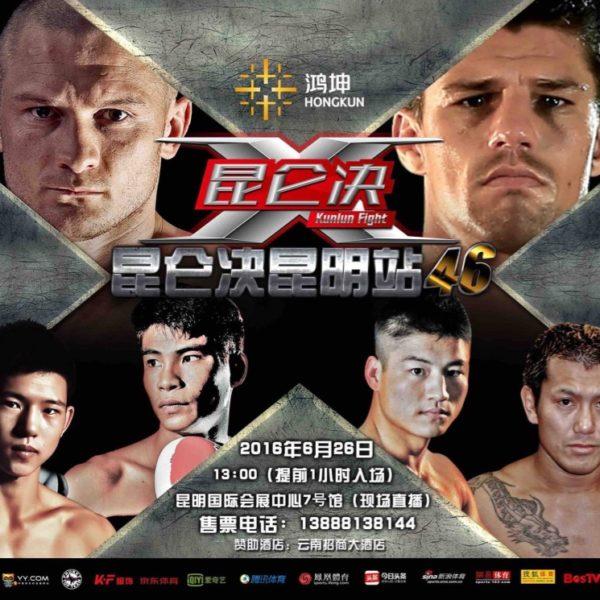 Kunlun Fight, Kunming – Chiny 26.06.2016